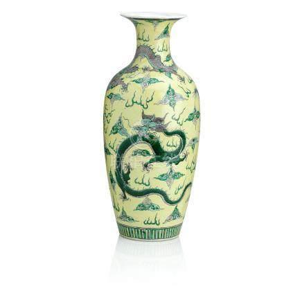 A famille jaune baluster vase 19th century