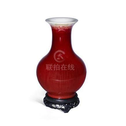 A sang de boeuf' bottle vase 19th century (2)