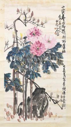 WANG ZHEN (1867 - 1938) Peony and magnolia, cyclically dated renshen year, 1932