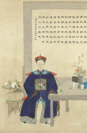 Ye Zhongping (Late Qing Dynasty) Portrait of the artist and antiquarian Qi Shen