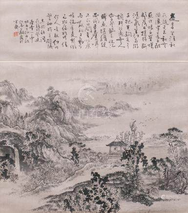 Chinese School landscape with calligraphy Bearing a seal 'Peng', 20th century