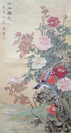 Birds on rockwork issuing peony and other flowers Gong Yin, dated by inscription 1968