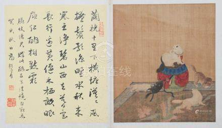 CHINESE PAINTING OF CATS WITH CALLIGRAPHY