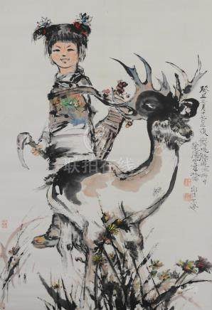 PAINTING OF GIRL WITH DEER BY CHENG SHIFA