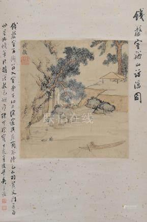 LANDSCAPE PAINTING QIAN GU W/ NOTES BY WU HUAYUAN