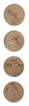 SET OF 4 CHINESE PAINTINGS BY WAN PU