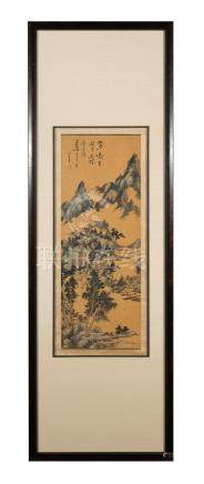 LANDSCAPE PAINTING BY PU RU GIVEN TO QIE SHU