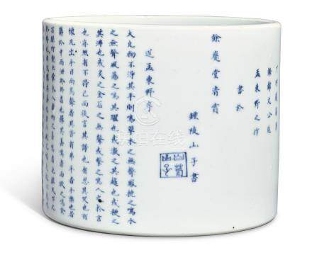 A RARE INSCRIBED BLUE AND WHITE BRUSHPOTQING DYNASTY, KANGXI PERIOD, DATED DINGMAO YEAR, CORRESPONDING TO 1687