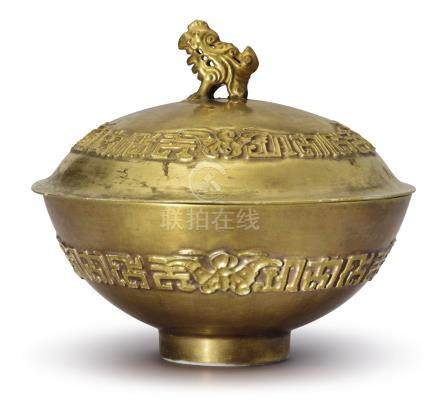 A VERY RARE MOLDED GOLD-IMITATION 'BIRTHDAY' BOWL AND COVERKANGXISEALMARK AND PERIOD