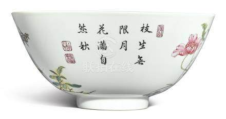 A FAMILLE-ROSE 'FLORAL' BOWLTHE PORCELAIN YONGZHENG MARK AND PERIODTHE ENAMELS LATER-ADDED