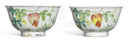 A PAIR OF FAMILLE-ROSE 'BALSAM PEAR' BOWLSQIANLONG SEAL MARKS AND PERIOD