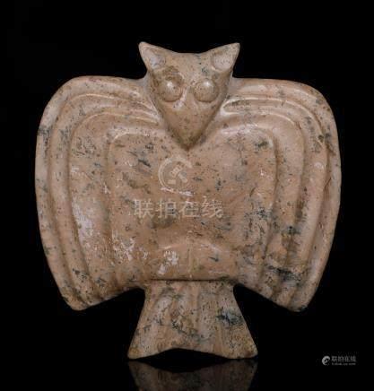 A Hongshan Jade Carving of Bird XiaoPendent