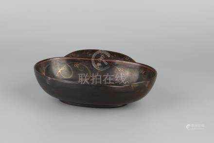 A Marked Warring States Lacquer Cup