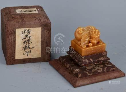Qing Tianhuang Seal Surmounted By Dragon