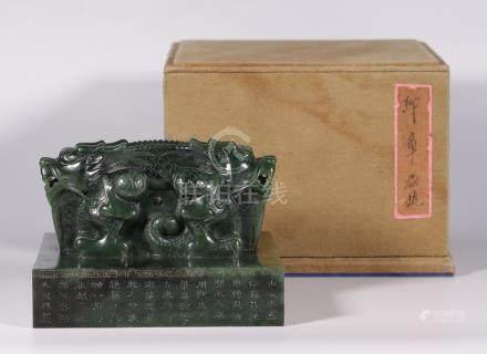 Qing Hetian Green Jade 'Double Dragon' Seal