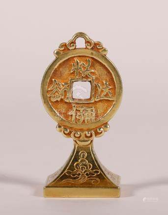 Liao Pure Gold 'Khitan Scripts' Seal
