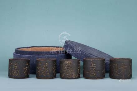 Qing Set of Medicine Chenxiang Thumb Rings