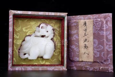 Qing 'Children Washing Elephant' Jade