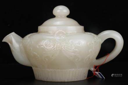 A Qing White Jade Water Pot