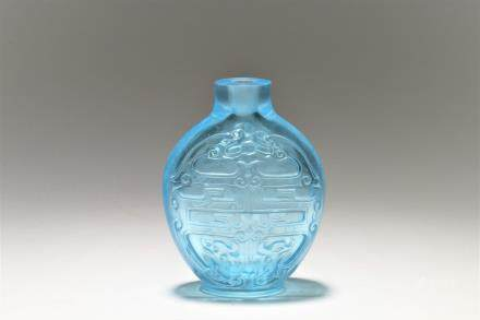 A Chinese Peiking Glass Snuff Bottle