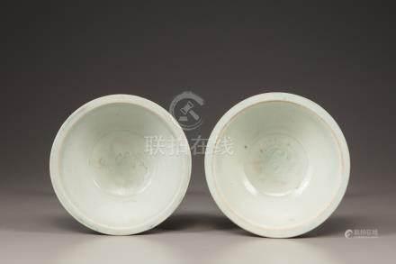 Two small Chinese Qingbai-glazed bowls