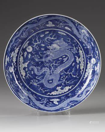 A Chinese blue and white 'dragon' dish