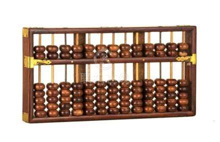 A mixed wood bamboo and metal abacus, Suan Pan 18.5 cm high,