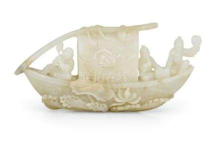 A celadon jade carving of a sampan Qing dynasty, 19th centur