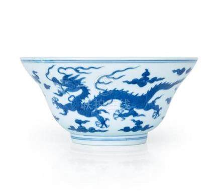 A blue and white 'dragon' bowl seal mark and period of Daogu
