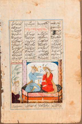 AN INDIAN MINIATURE PAINTING OF A PRINCELY MAN AND HIS …