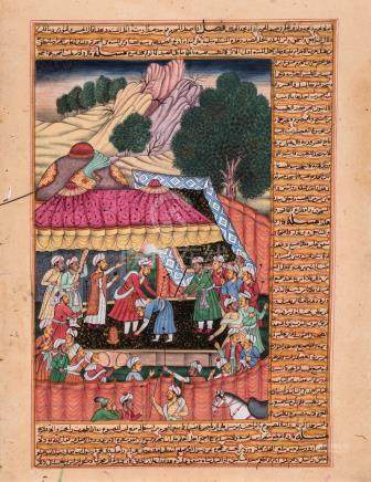AN INDO PERSIAN MINIATURE PAINTING 19th CENTURY