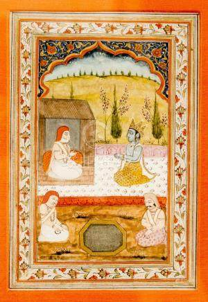 AN INDIAN MINIATURE PAINTING OF KRISHNA IN FRONT OF HER…