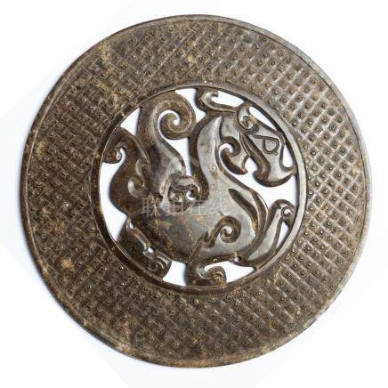 Chinese Jade-Bi-Disc with dragon