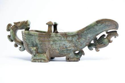 A Chinese Jade Ritual Vessel