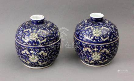 A pair of 20th century Chinese porcelain tea cups