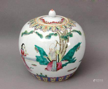Late 19th century-early 20th century Chinese porcelain vase