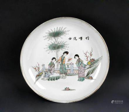 A 20th century Chinese porcelain plate
