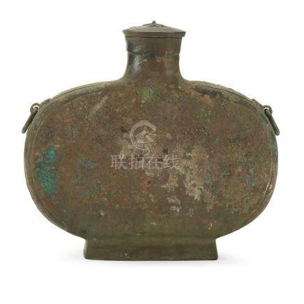Chinese bronze vessel and cover, bianhu, Han dynasty