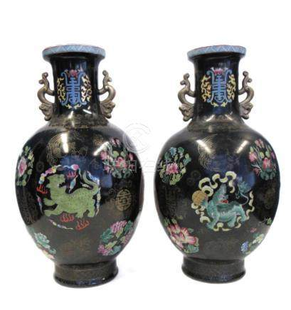 Pair of Famille Noir Vases with Qianlong Mark.