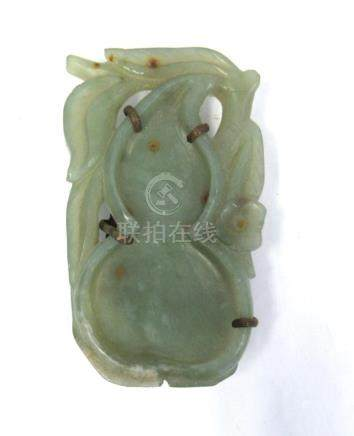Small Jade Double Gourd-Form Inkstone.