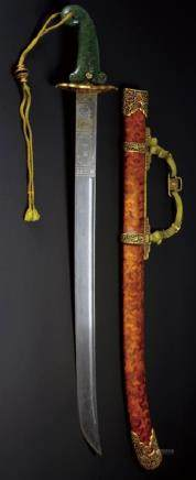 A JADE HANDLE SWORD