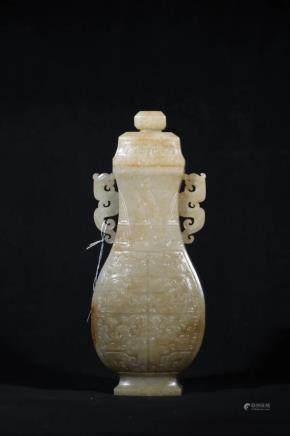 A HETIAN CARVED VASE AND COVER