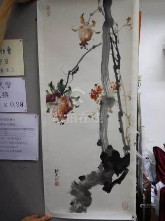 趙世光 - 石榴
