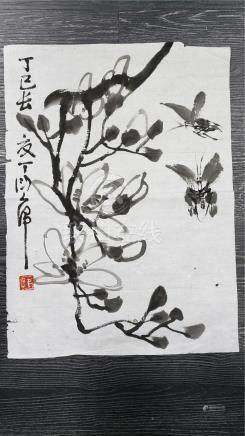丁衍庸 - 玉蘭雙蠂