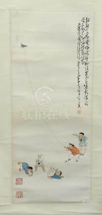 温永琛 - 放風箏