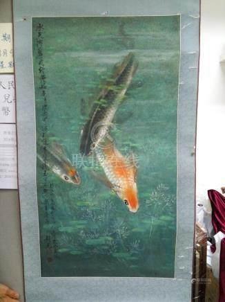 趙世光 - 錦鯉