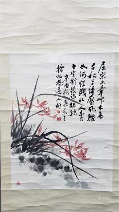 蘇東天 - 蘭花 (原裝舊裱)