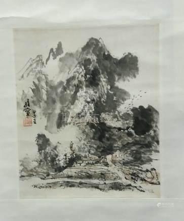 王維寶 - 山水