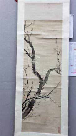 丹崖氏 - 梅花(附收藏印)