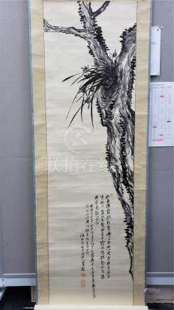 原夕田  - 蘭花